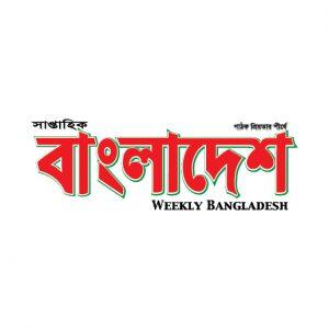 weeklybangladeshusa.com